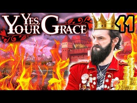 LA GUERRE, ENFIN !! RAMENEZ-VOUS !!! - Yes, Your Grace - (JEU COMPLET FR)