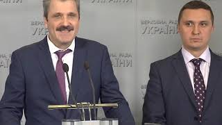 """Объектив-новости"" 7 ноября 2018"