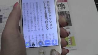目に優しいルーペiPhoneアプリ