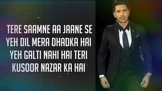 Dil Mein Chhupa Loonga - Wajah Tum Ho (Lyrics Video