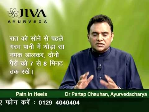 Ayurvedic Home Remedies for Joint Pain