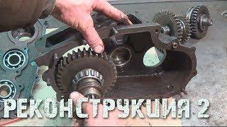 Мастерская: раздаточная коробка УАЗ - Реконструкция маслянной магистрали