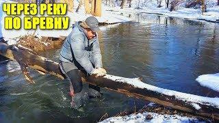 ВЕСЕННИЙ ЭКСТРИМ на МИКРО-РЕЧКЕ! Большая ПРОГУЛКА по живописным местам! Рыбы НЕТ!