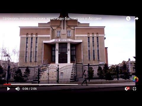 Католическая церковь армавир