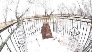 Кладбище, 1930 годов