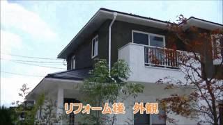 田畠中古住宅リフォーム