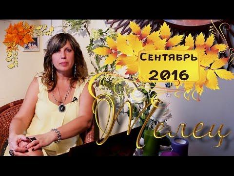Любовный гороскоп на 25 июня 2017