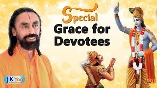 The Special Grace Of God For Devotees | Bhagavad Gita Chapter 12 - Part 15 | Swami Mukundananda