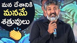 SS Rajamouli Speech about Traffic Awareness