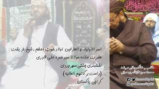 ay dil to is gali me pamal e naz hoja - hamza ali qadri - YouTube