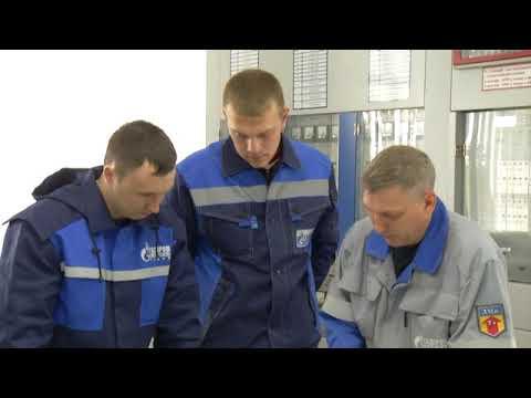 Организация безопасного проведения газоопасных работ на объектах ООО «Газпром добыча Надым».