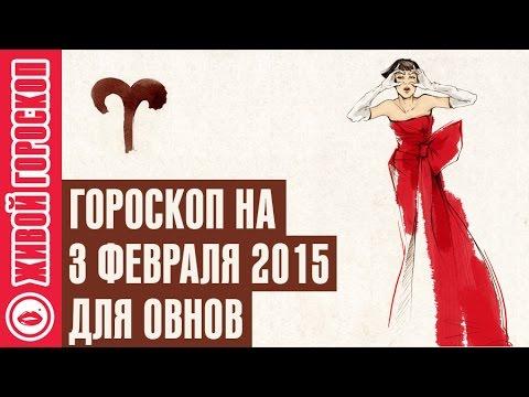 Весы гороскоп на апрель 2016 год женщина