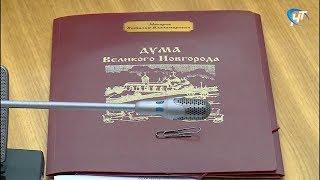 Администрация Великого Новгорода пока не будет отдавать на приватизацию «Стоматологическую поликлинику №2»
