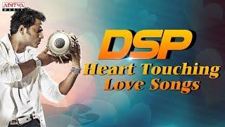 DSP Heart Touching Love Songs In Telugu Jukebox