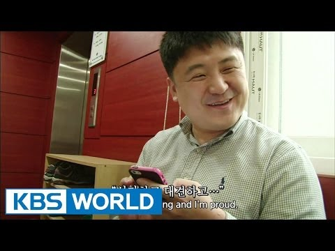 Screening Humanity   인간극장 - Love Can Be Seen, part 1 (2014.06.23)