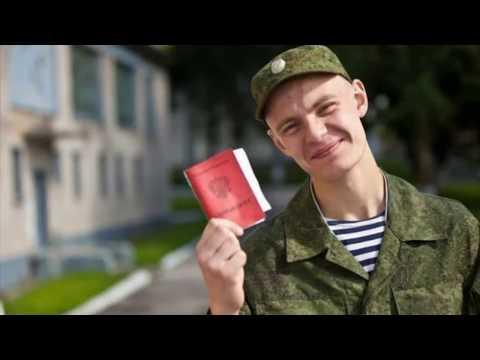 Почему ОПАСНО покупать Военный Билет