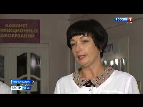 Итоговый выпуск «Вести-Урал» от 9 сентября