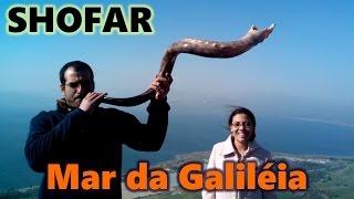 preview picture of video 'Shofar de antilope Israel Mar da Galiléia'