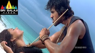 Chirutha Movie Neha Ram Charan Scene   Ram Charan, Neha Sharma   Sri Balaji Video