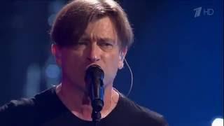 Концерт «Брат 2. 15 лет спустя» на Первом.12.06.2016.