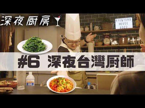第一次吃番茄炒蛋日本人的反應是?