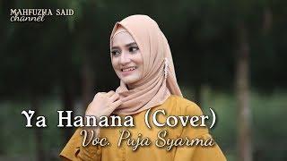 Yahanana (Cover) PUJA SYARMA