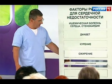 Лечение печени в санаториях карловы вары