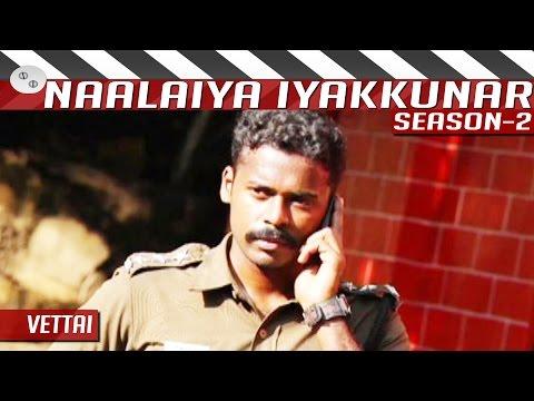 Vettai-Tamil-Short-Film-by-Karthick-Balaji-Naalaiya-Iyakkunar-2