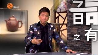 有偈傾 EP015 尹光 鬼馬歌王唱你知(上)