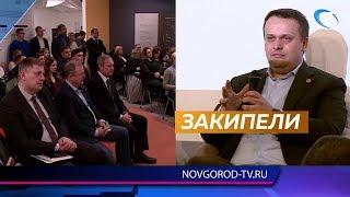 В новгородском театре драмы открылось пространство креативного мышления «Точка кипения»