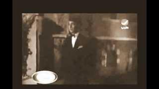 تحميل و استماع محمد عبد الوهاب - لست أدري.flv MP3