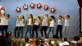 Выпускной 4а школа 50 Курган танец родителей