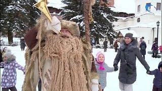 Дед Трескун пригласил в гости юных новгородцев