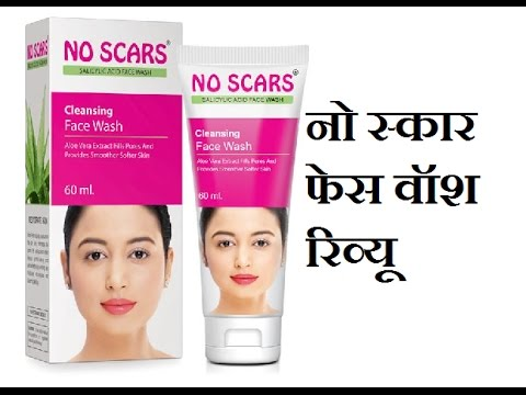 , title : 'No Scars face Wash Review with precautions | Review in Hindi |Ghargrihasti'