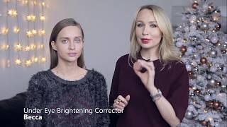 Натуральный и естественный макияж. Тренд 2018 .