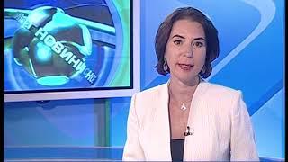 """Объектив-новости"" 21 января 2020"