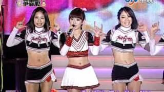 2011亞洲星光爭霸戰 ~ 郭書瑤 - Honey (啦啦隊版)
