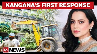 Kangana Ranaut Issues Strong Response As Bombay HC Quashes Demolition Order Of Her Property - Download this Video in MP3, M4A, WEBM, MP4, 3GP