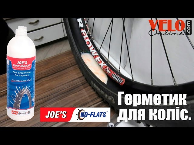 Видео Герметик Joes SUPER SEALANT 125 ml
