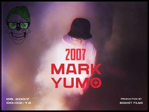 Mark Yumo - Верни мне мой 2007