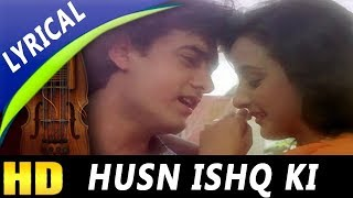 Husn Ishq Ki Yeh Kahani With Lyrics | Jawani Zindabad Songs