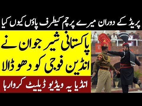 Pakistani Foji ne Badla Le Lia | Peoplive