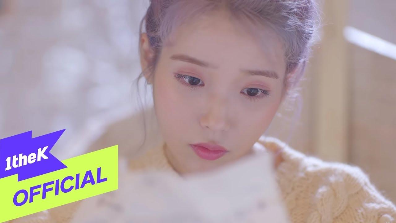 [Korea] MV : IU - above the time
