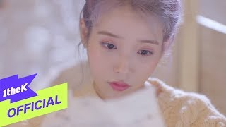 IU - above the time