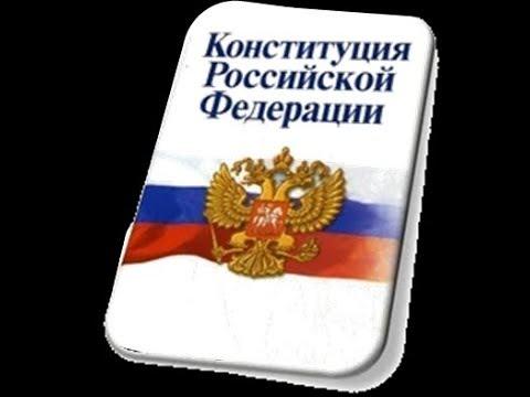 КОНСТИТУЦИЯ РФ, статья 119, Судьями могут быть граждане Российской Федерации, достигшие 25 лет,