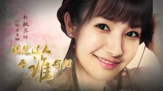 Braveness Of The Ming - Park MinYoung