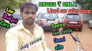 Rs 68000 Only Maruthi Alto and omni Cars Available 1 - Thủ thuật máy
