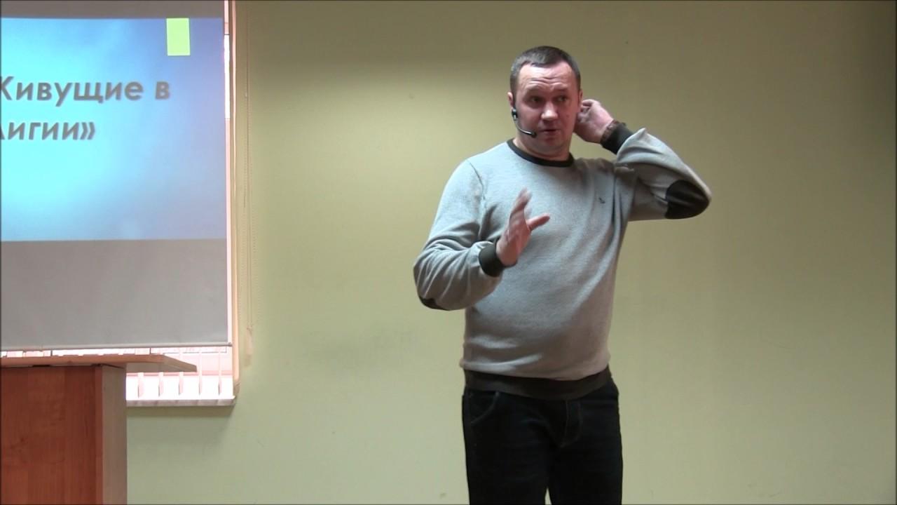 """Пастор Вадим. Тема """"Живущие в религии"""" 13.03.2017"""