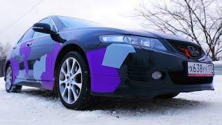 Тест драйв Honda Accord 190 сил.