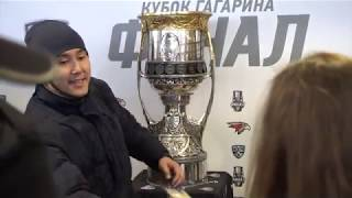 КХЛ событие - Кубок Гагарина в Омске